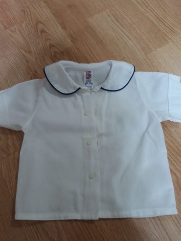 Итальянская рубашка 100% хлопок для в Токмак