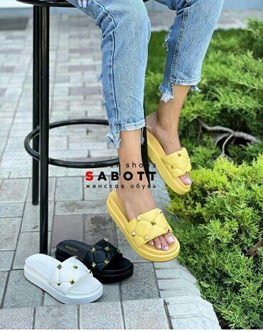 Личные вещи - Заречное: Совершай совместные, выгодные покупки!!! Женская обувь. Очень удобная
