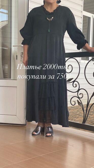sportivnye kostjumy muzhskie xl razmer в Кыргызстан: Продаю или сдаю на прокат  Все Турция в отличном состоянии гарантирова