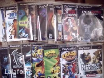 playstation-buy в Кыргызстан: Продаю игры на Play Station 2,а также можно записать игры на заказ!