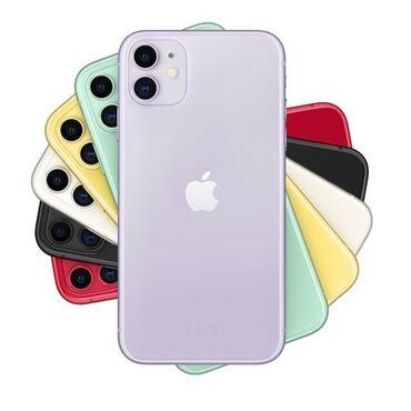айфон 11 цена в бишкеке в Кыргызстан: Б/У IPhone 11