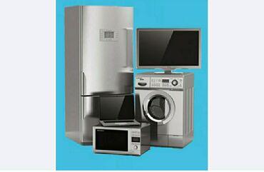 ремонт-игровых-приставок в Кыргызстан: Ремонт холодильник и Стир машини автомат всех видов бытовых техники