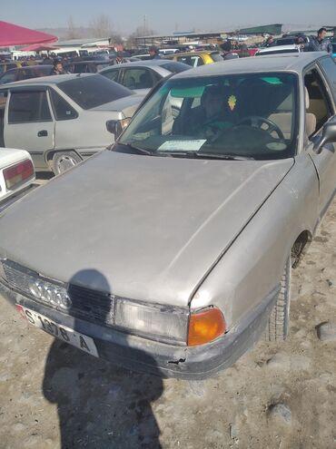 Audi 80 1.6 л. 1988