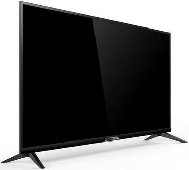 контроллеры raid 32 в Кыргызстан: Skyworth телевизор размер 32 дюм 40дюм 43дюм artel 32 дюйм 49дюм And