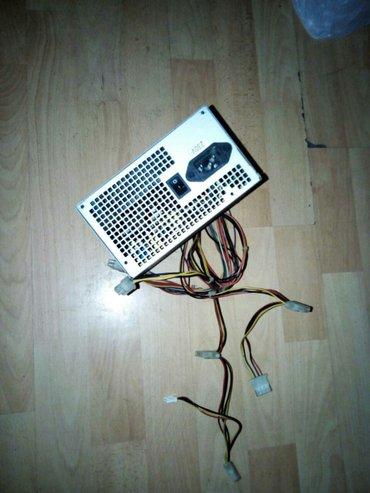 Napajanje za kompjuter... U ispravnom stanju... Pisati ili zwati za - Belgrade