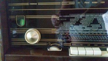 Ostali muzički instrumenti | Srbija: Radio PHILIPS Capella Reverbeo B7X43A/62 Lepo ocuvan spolja, kada