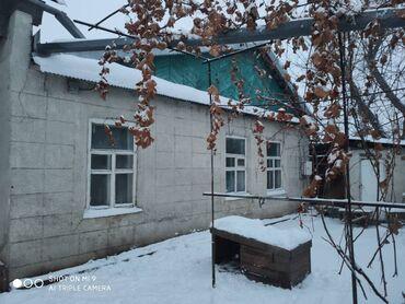 занавески кухня в Кыргызстан: Продам Дом 70 кв. м, 2 комнаты