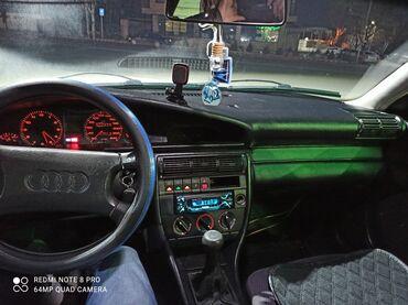 Audi S4 2 л. 1992 | 300000 км