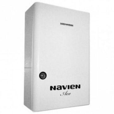 Газовый / Настенный / Котел / NAVIEN ACE-40K Источник энергии