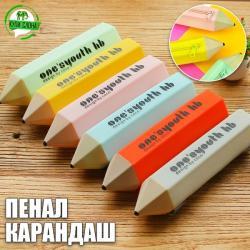 Глобус кара балта вакансии - Кыргызстан: ПЕНАЛ КАРАНДАШНеобычный пенал в виде карандаша повеселит ваших друзей