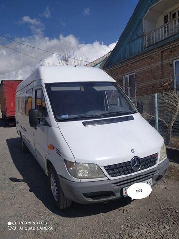 куплю участок в бишкеке арча бешике в Кыргызстан: Продаю спринтер или меняю на земельный участок Бишкеке