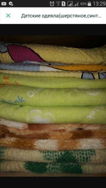 Продаю детское шерстяное одеяло и два комплекта постельного белья в ма в Бишкек