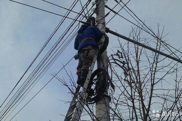 В интернет провайдер требуются монтажники оптической линии связи в
