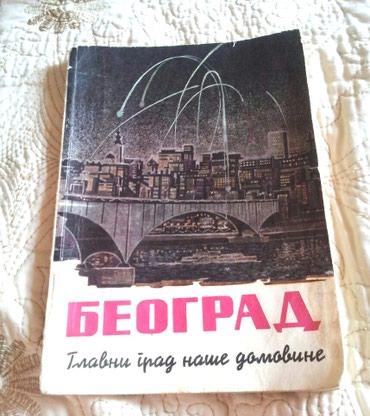 Knjiga Beograd 1963. godina - Belgrade