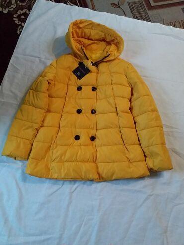 РоссийскийКуртка размер44 1200