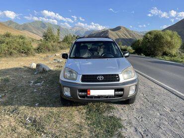 клексан 0 4 бишкек цена в Кыргызстан: Toyota RAV4 2 л. 2001 | 312000 км