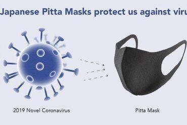 Pitta mask маска многоразовая/ Антибактериальная. (Made in