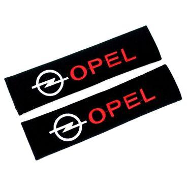 Opel kadet - Srbija: Navlake za pojas OPELPoptuno nove navlake za pojaseve - sundjeri za