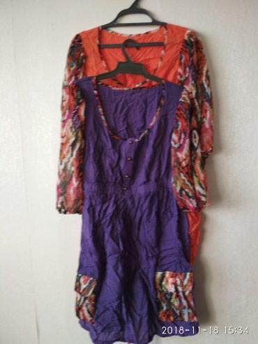 распродажа женская одежда в Кыргызстан: РАСПРОДАЖА((((туники-платице на девочек (остались 2 расцветки,)))