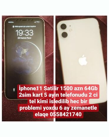 iphone-5-64-gb в Азербайджан: Iphone 11/64 Gb2 sim kart. Tezedi 5 ay islenib elave 2ci telefon kimi
