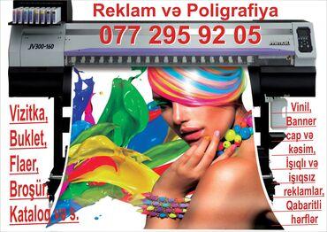 рекламные баннеры в Азербайджан: Реклама, печать | Ролл ап, Led реклама | Монтаж, Дизайн, Печать