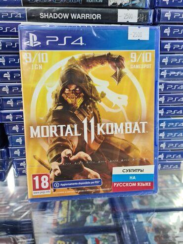 1976 объявлений: Игра для PlayStation 4/5Mortal kombat 11 на русском языке Mortal
