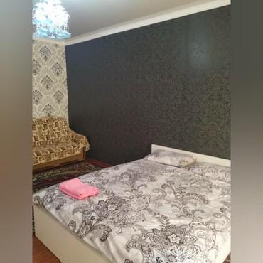сдается квартира восток 5 in Кыргызстан   ПОСУТОЧНАЯ АРЕНДА КВАРТИР: Сдаётся посуточно 1 квартира неподалеку от рынка Мадины.Восток-5