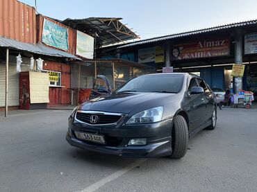 Honda в Бишкек: Продаю Хонда инспайэр
