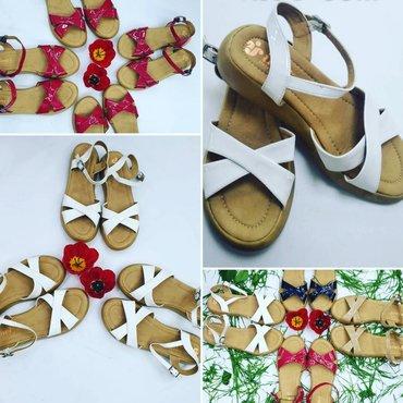 замшевые туфли вечерние в Кыргызстан: Кожаная, удобная и лёгкая летняя обувь специально для вас от