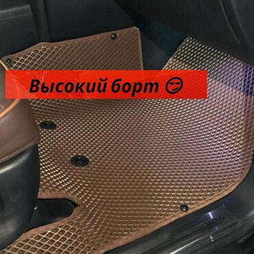 Автомобильные коврики и полики на любое авто из Ева Эва Eva материала
