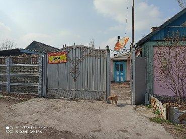 участок 7 в Кыргызстан: Продам Дом 1 кв. м, 7 комнат