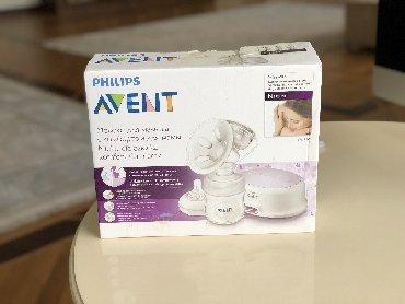 электронный молокоотсос в Кыргызстан: Электронный молокоотсос Philips Avent. Отсутствует бутылек