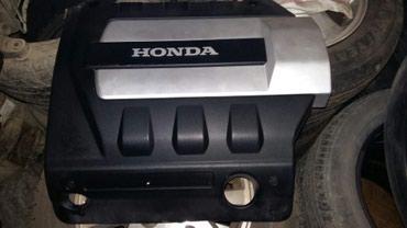 Декоративный кожух двигателя хонда инспайр 3.0 honda inspire оригинал в Бишкек