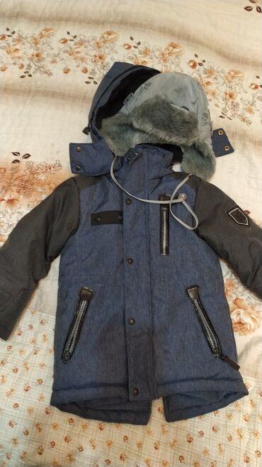 Продаю детскую Зимнюю куртку+ шапка ! Размер 5-6-7 лет. Состояние нов