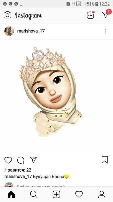Требуется няня с проживанием в хиджабе. Паспорт обязателен