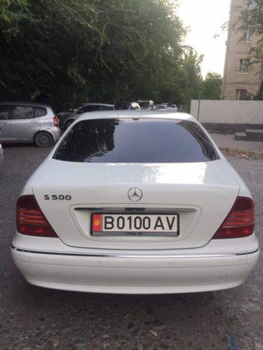 Mercedes-Benz 500 2005 в Бишкек