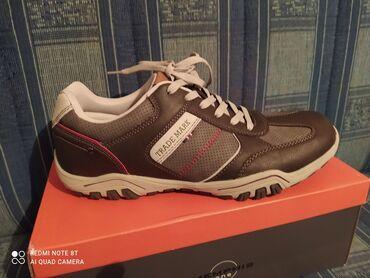 Cipele 45,novokutija