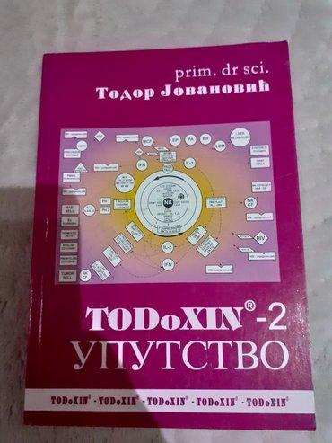 Audi-coupe-2-mt - Srbija: Todoxin - 2 - Uputstvo - Todor Jovanović
