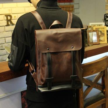Классический рюкзак в Бишкек