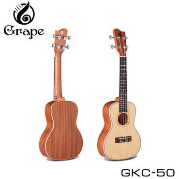 Укулеле концертная GKC-50Бренд: GrapeТип: КонцертнаяКорпус