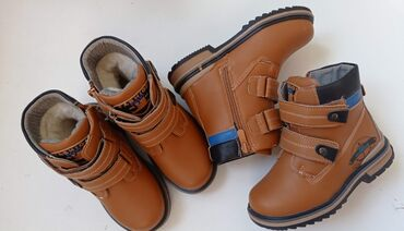 Ботинки детские зимние для мальчиков выполненные из качественной