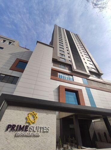 Продается квартира:Элитка, Филармония, 4 комнаты, 131 кв. м
