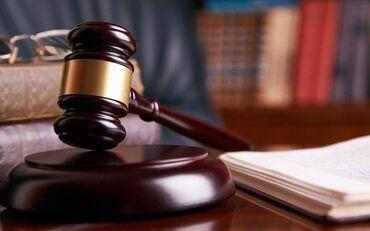 Другие услуги - Кыргызстан: Юридические услуги | Административное право, Гражданское право, Семейное право