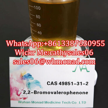 Contact us: Wuhan Monad Medicine Tech Co.,LTD WhatsApp/Signal:  Email