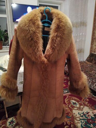 зимние пальто бишкек в Кыргызстан: Продаю натуральную дублёнку. Состояние отличное! Притальная. Г.Каракол