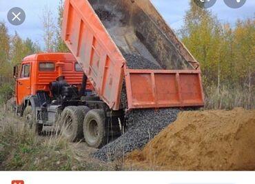 Другие строительные материалы - Кыргызстан: Отсев песок шебень смесь гравий оптималка итд