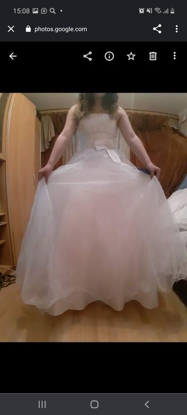 Детский мир - Бостери: Платье оптом
