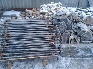 Тайрот сдаю в аренду по 4 сома за шт в в Бишкек