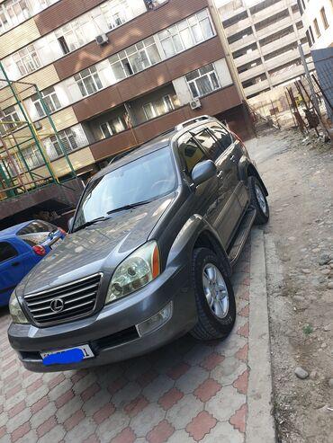 Транспорт - Кыргызстан: Lexus GX 4.7 л. 2005
