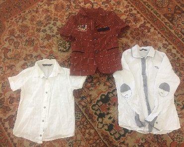 Детский мир в Баетов: Детские рубашки очень хорошее качество, производство Турция на мальч